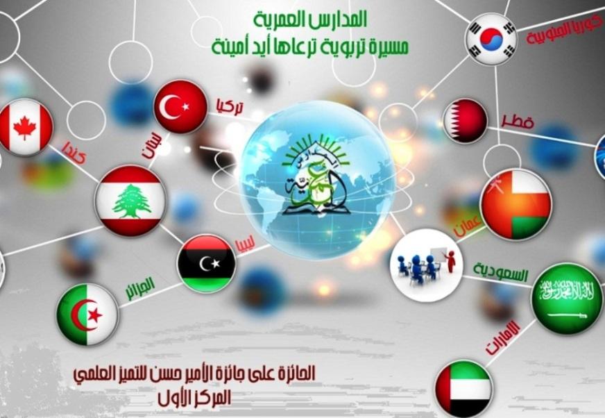 omareyah_world_2.jpg